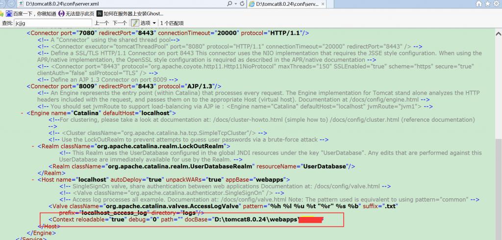 context-docBase