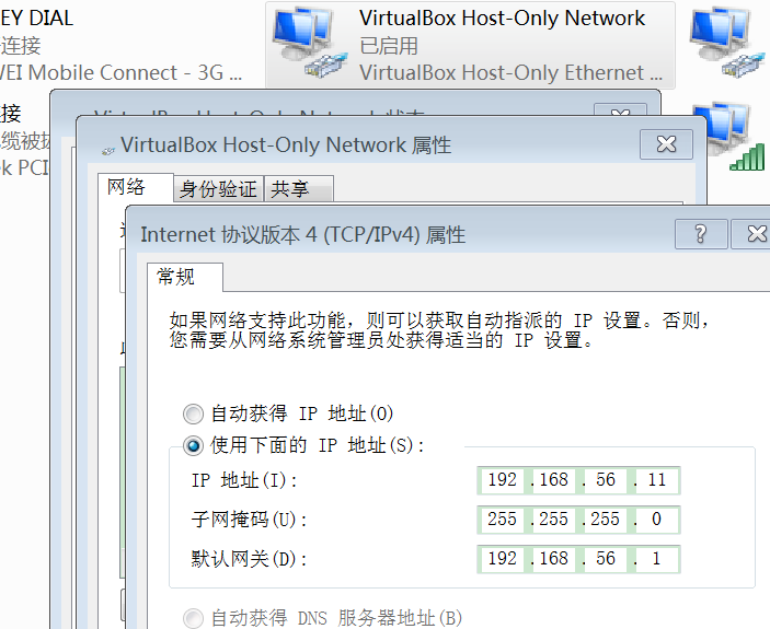 vb_host_only_network