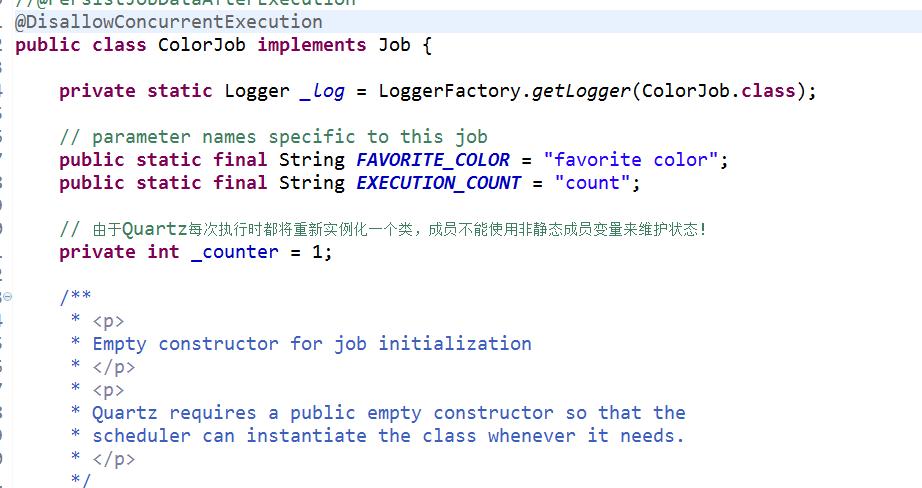 disallow_concurrent_job