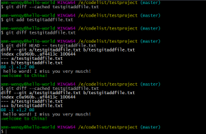 git_diff_after_add