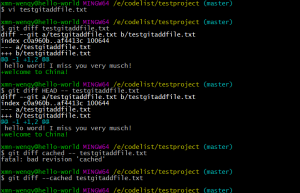 git_diff_head_cached
