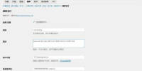 Woocommerce 银联支付插件—open source
